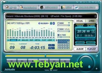Cowon JetAudio 7.5.5.25 Plus VX Multilingual Portable