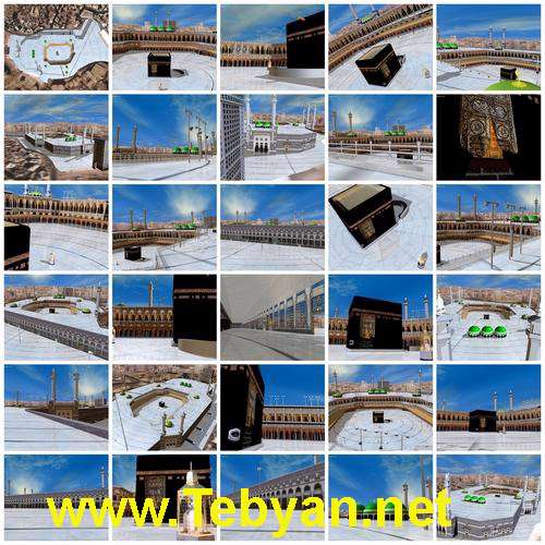 3D Kabah Wallpapers