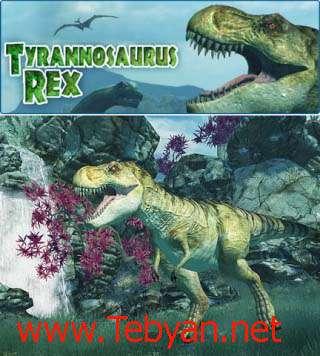 Tyrannosaurus Rex Screen Saver