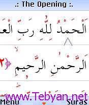 Arabic Quran v1.0