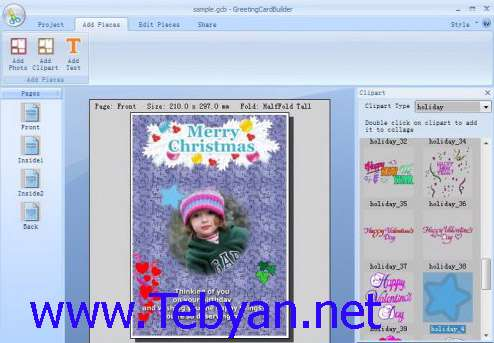 PearlMountain Soft Greeting Card Builder v2.0.1.2105
