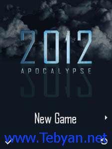 بازی 2012 Apocalypse