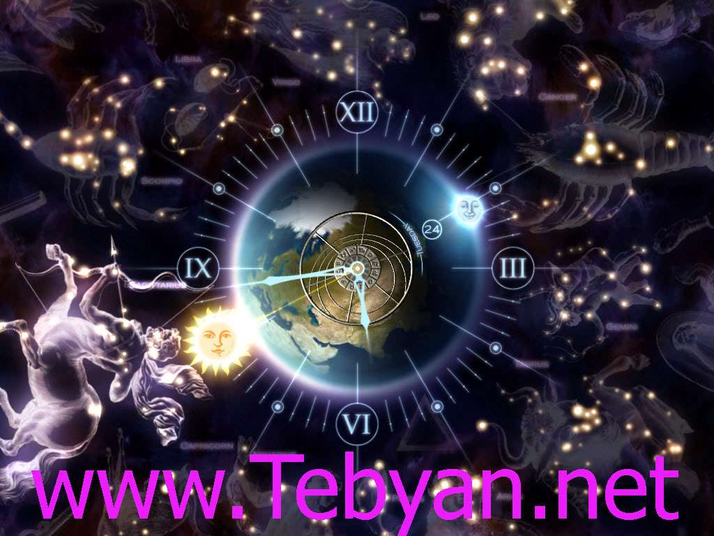 Zodiac Clock 3D Screensaver