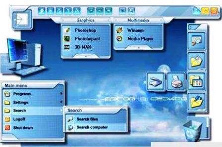 Aston Desktop 2.1