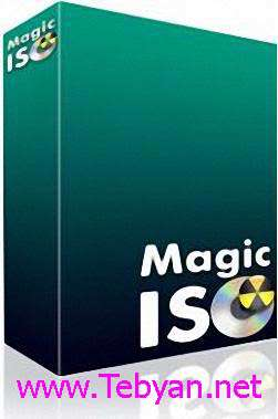 Portable MagicISO Maker v5.5 Build 0281