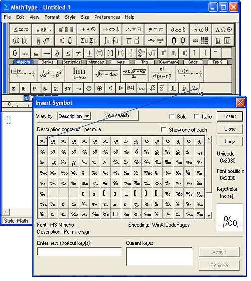 MathType v6.6 portable