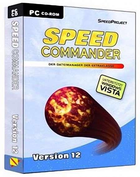 SpeedCommander v13.10.6000