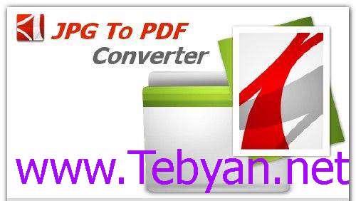 JPG To PDF Converter v2.2