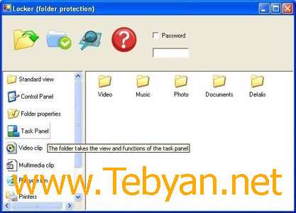 Folder Protector 5.43