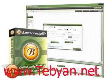 Banner Designer Pro v4