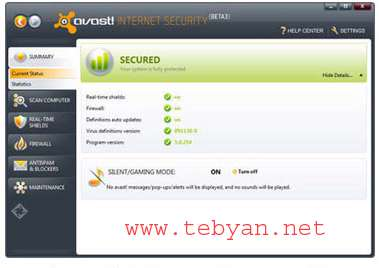 Avast Internet Security 5.0.377 Final