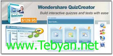 Portable Wondershare QuizCreator 3.2.2