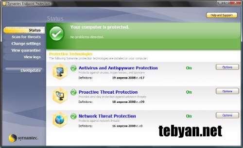 به روز رسانی نرم افزار امنیتی نورتون و سیمانتک ( دی ماه 1389)