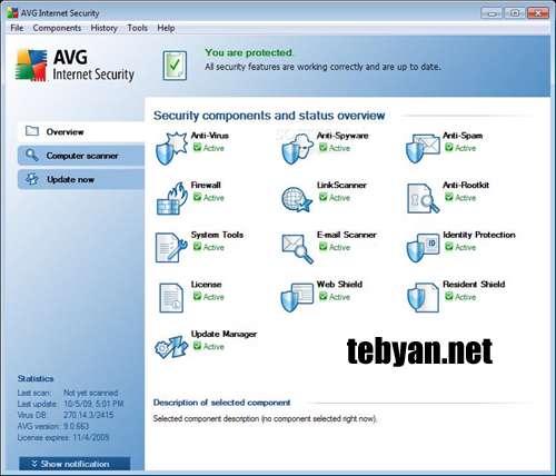 به روز رسانی نرم افزار امنیتی AVG ( دی ماه 1389)