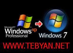 Windows7Upgrade