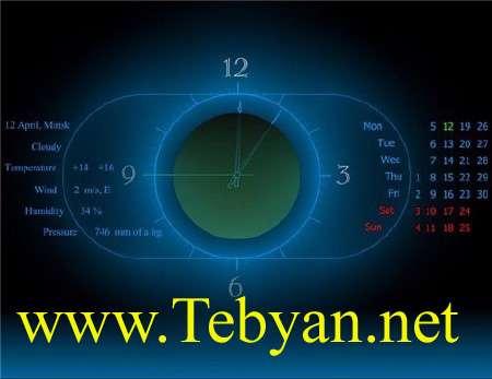 YevgendGetz Clock 2.2