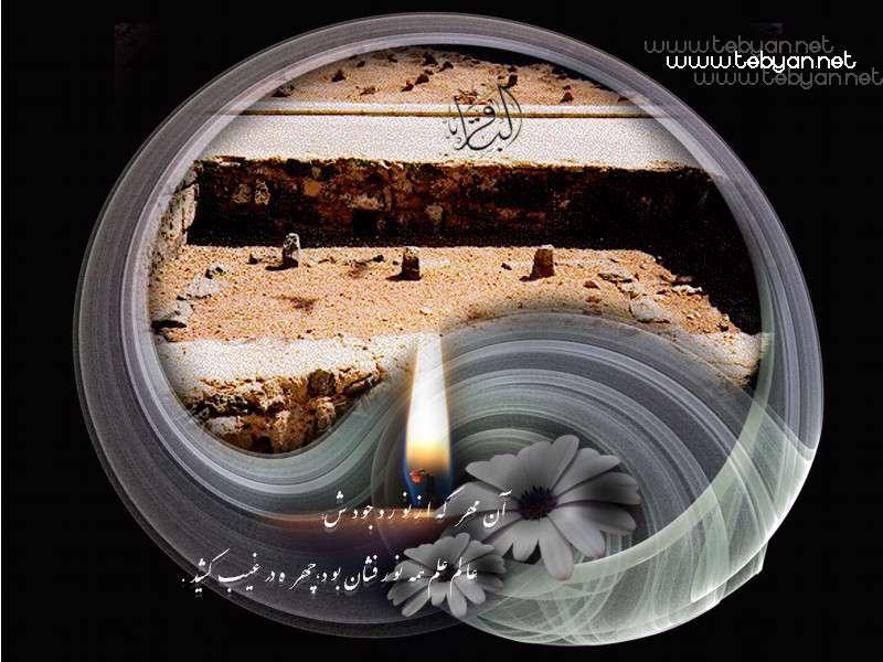 تصاویر ویژه شهادت امام باقر (ع) از سال 81 الی 86