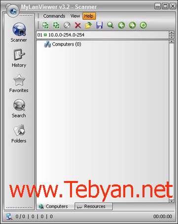 MyLanViewer 3.6.1 Portable