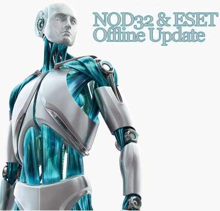 ESET Offline Updater 2