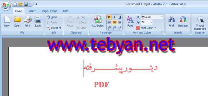 Abdio Pdf Editor portable