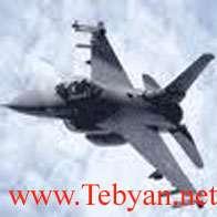 Air Fightter 5.0