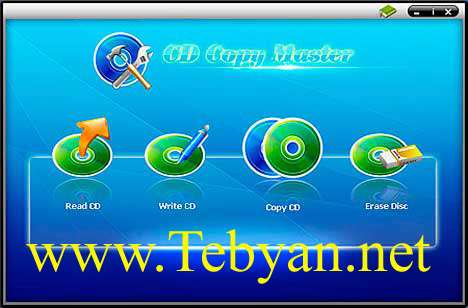 Sonne CD Copy Master 1.0.1.475 Portable
