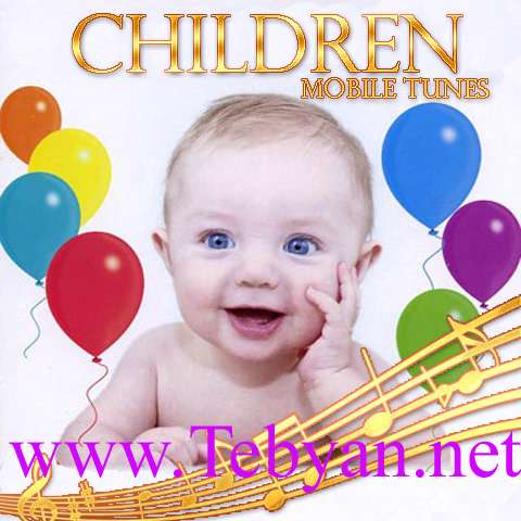 Children Mobile Tune