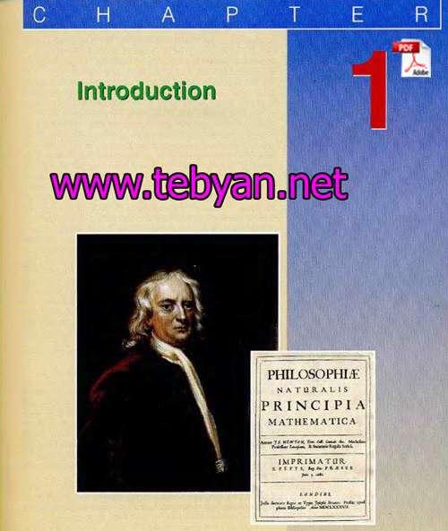 کتاب استاتیک بییر و جانسون با فرمت Pdf
