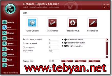 NETGATE Registry Cleaner1.0.405.0 Portable