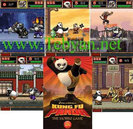 بازی Kung Fu Panda