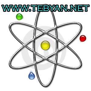 انرژی هسته ای از معدن تا نیروگاه