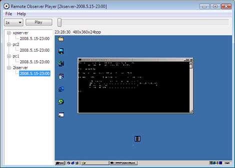 ValixSoft Remote Observer v2.1