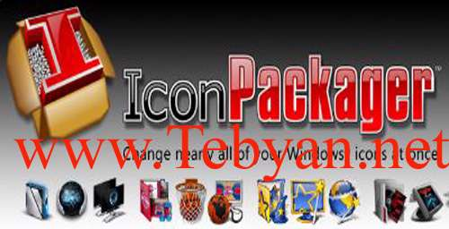 Icon Packager Ver 4 0