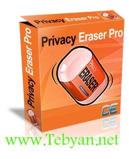 Privacy Eraser Pro v8.25