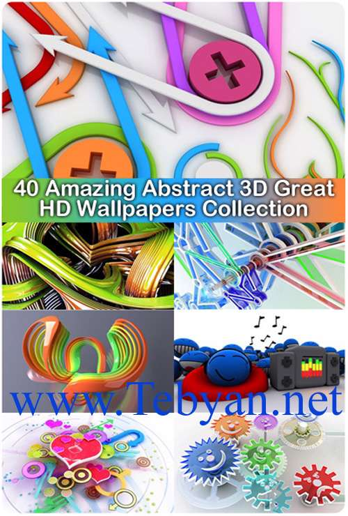 40 Amazing Abstract 3D Great HD Wallpapers Collection