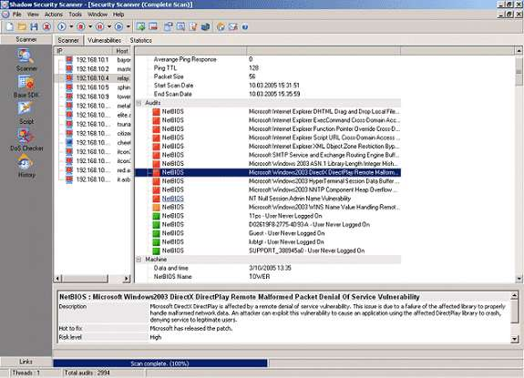 Shadow Security Scanner v7.153.294