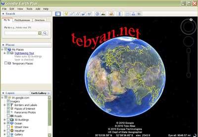Google Earth Plus 5.2.1.1329