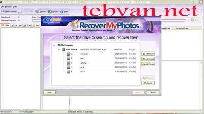 GetData Recover My Photos v4.2.6.1401