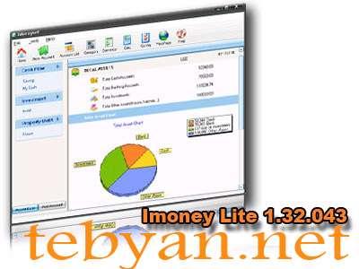 Imoney Lite 1.32.043