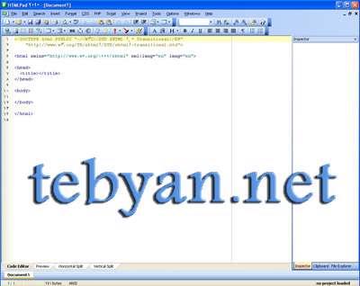 Blumentals HTMLPad 2010 Pro
