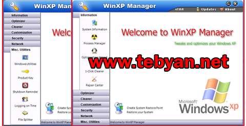 WinXP Manager v7.0.0