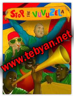 Stop The Vuvuzela