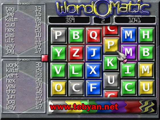 WordOMatic