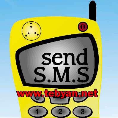 SMS4U