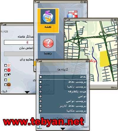 بانک اطلاعات شهری