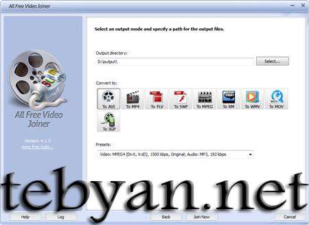 All Free Video Joiner 4.1.6