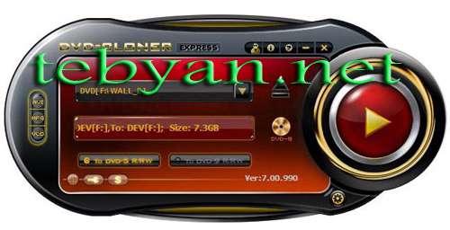 دانلود نرم افزار DVD Cloner 13.60.1418