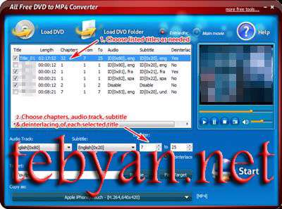 DVD to MP4 Converter 5.2.5