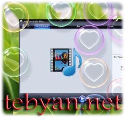 Heart Bubble Screensaver
