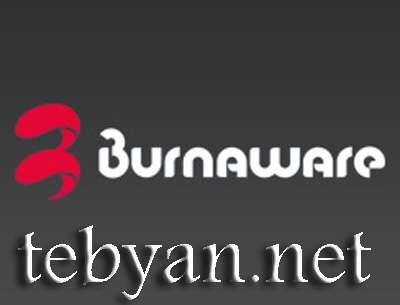 Burnaware Free 3.0